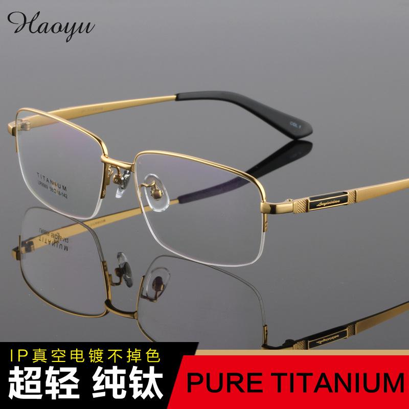 haoyu Men Pure Titanium Spectacle half Frame Simple Business Super Light big Face Comfortable Myopia reading glasses TG9989